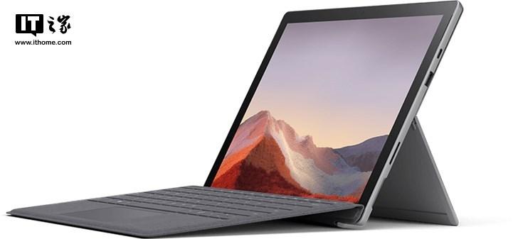 微软推出全新微软Surface Pro 7,搭载Type-C接口