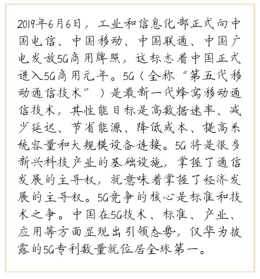 宜家发布2019财年财报:被迫转型电商?跑步追赶才行
