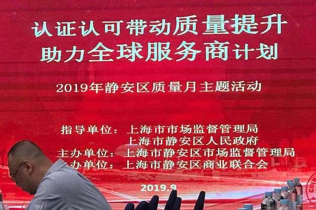 祥鑫科技成功过会 业务成色几何?