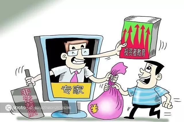 PayPal正式进军中国:收购国付宝70%股权获央行批准