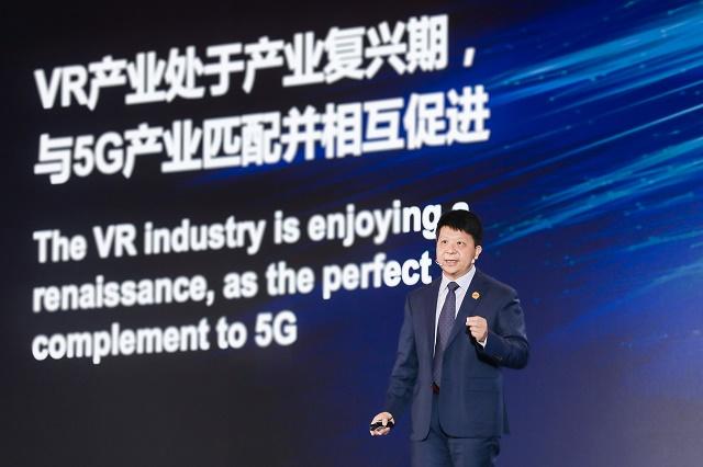 郭平:华为定位打造产业高速公路 VR/AR与5G高度匹配相互促进