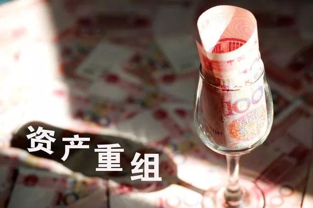 身家1100亿美元比尔-盖茨再成世界首富