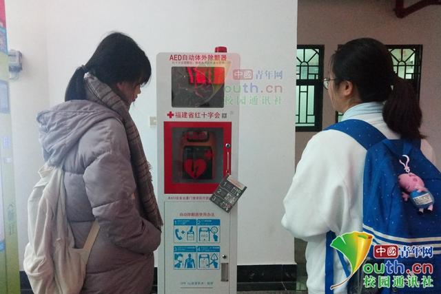 图为安装在学校教学楼的AED除颤器。学校供图