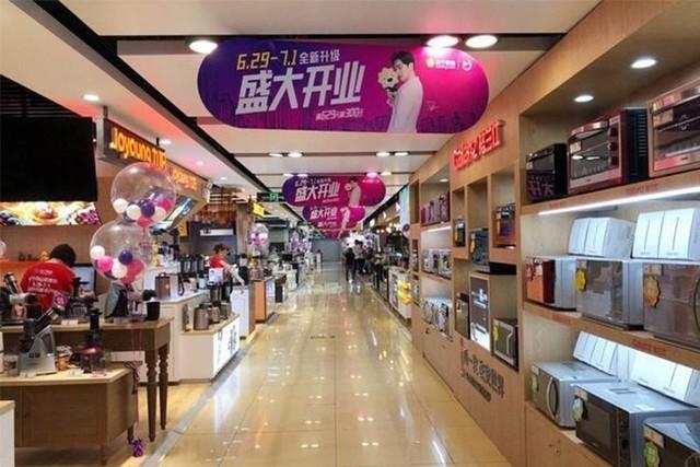 王思聪在京被执行案和解限制消费等措施将被解除