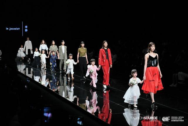 向新时代挺进,第21届Fashion Source服装供应链博览会盛大开幕