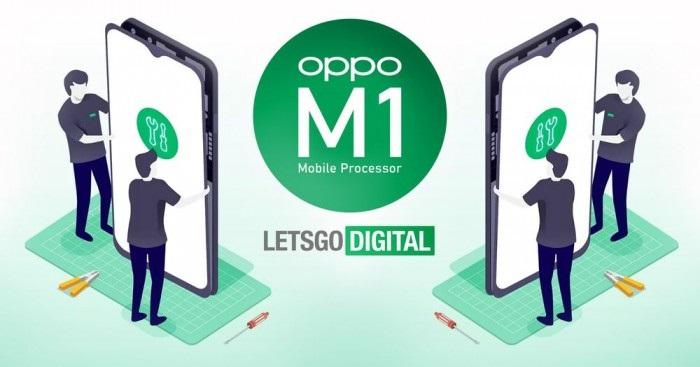 """OPPO申请""""OPPO M1""""商标,与高通合作研发M1芯片"""