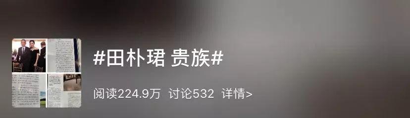 江苏滨海:在296个行政村各设立1名村级纪检监察员