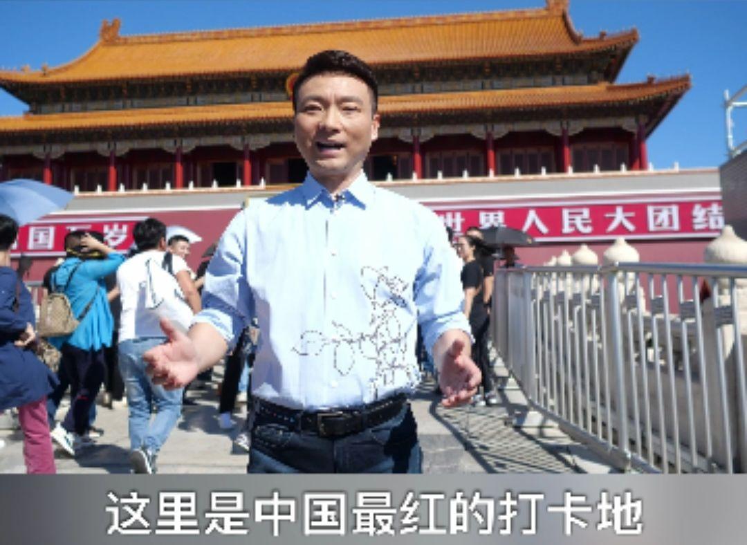 """人民日报海外版:70年""""中国号""""经济巨轮稳健前行"""
