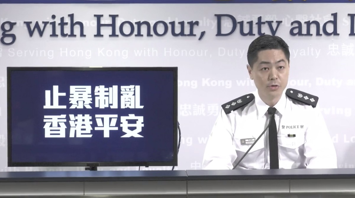 警察公共关系科总警司郭嘉铨。