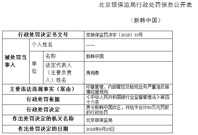 台湾旅游业者日子不好过 曾铭宗:当局要检讨