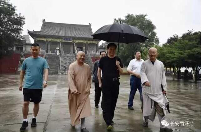 结束参访 图丨长安香积寺公众号