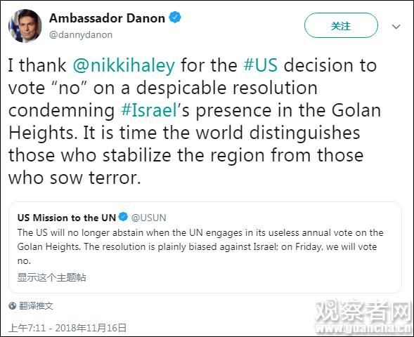 365bet体育网美国首次在联合国反对这项决议_结局比较尴尬