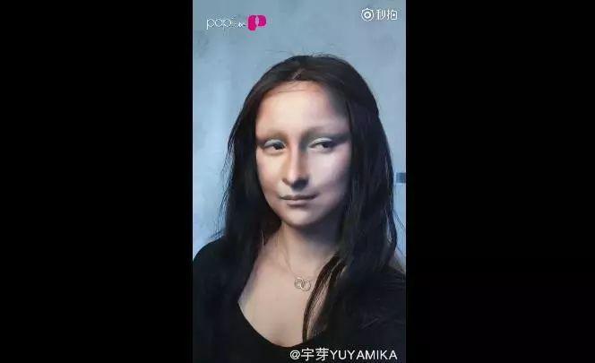 宇芽仿妆视频截图