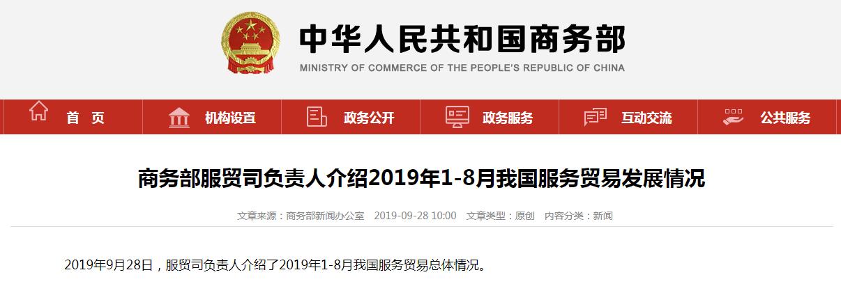 """朝鲜官员:蓬佩奥发表的谈话是对朝鲜""""严重亵渎"""""""