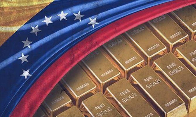 美国正告不得与委内瑞拉举行黄金石油生意业务 旨在逼马杜罗下台