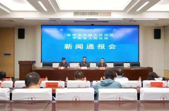 美对约5500亿美元中国输美商品加征关税 外交部回应