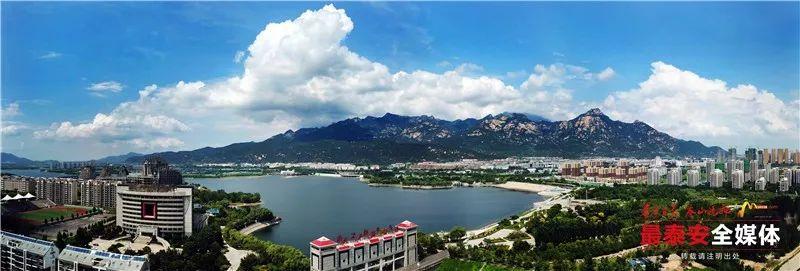 新理念、新潮流,跑出一片情怀!青岛银行·2019泰山国际马拉松再掀全民健身热潮