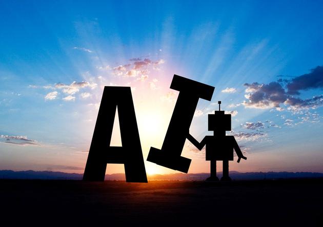 亚博:上市险企金融科技大比拼:平安计划投入百亿 太保专注大数据和人工智能