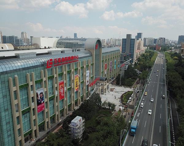 沪上一老牌商业中心回归!百联曲阳购物中心完成升级本周日试营业