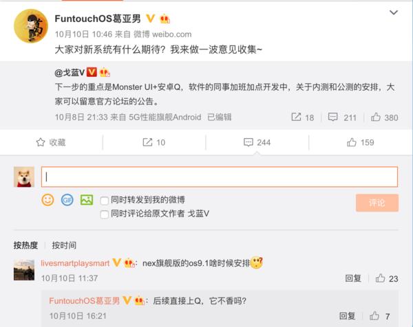 人民日报海外版头版:暴徒在砸香港人饭碗