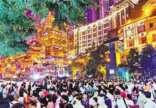 北京7个区公布扫黑除恶巡视整改情况