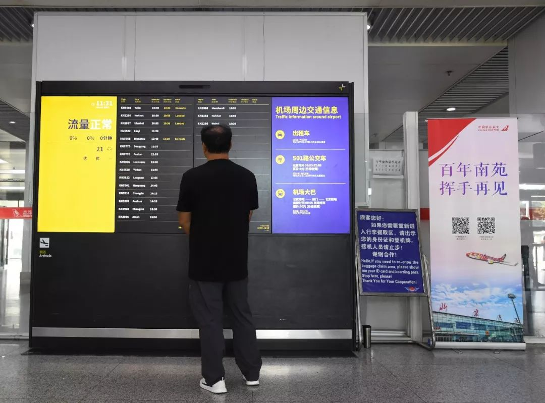农行上海自贸区新片区分行揭牌