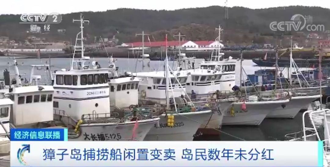 日本福冈县取消奥运圣火路上传递