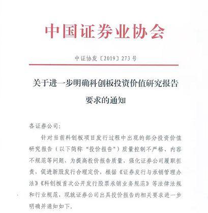 美国会拟禁止美企向香港警方出口装备 外交部回应