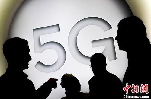 原料图:5G移行通信技术。