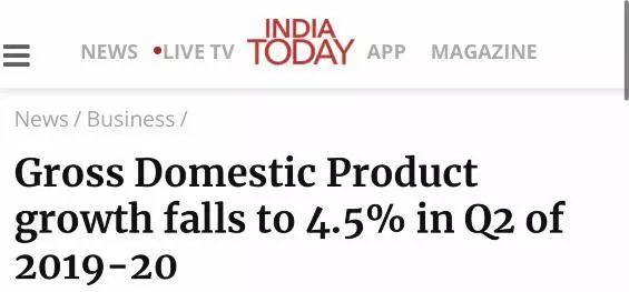 《今日印度》报道原文截图