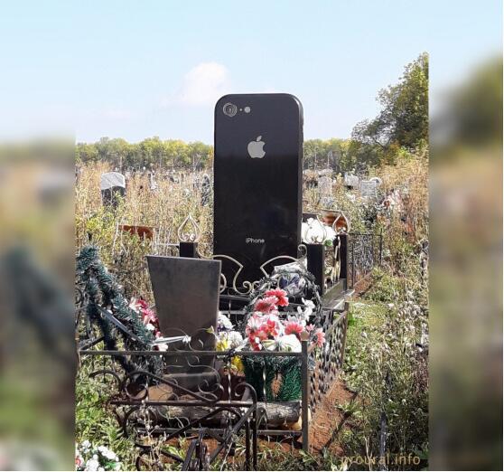 俄女孩车祸中去世 家属将其墓碑雕成iPhone 6