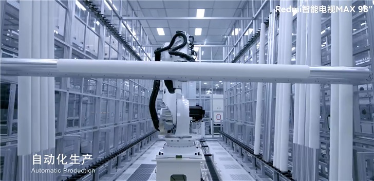 Redmi98寸智能电视工厂首曝:全自动生产,所占空间是常规电视10倍