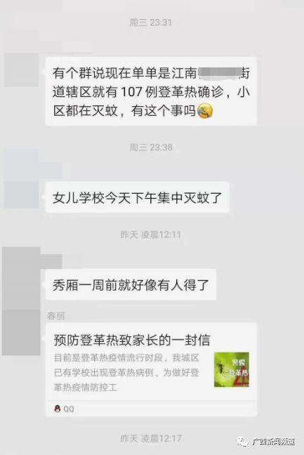 永辉超市联营企业云创半年亏6亿 分店卖过期食品遭罚