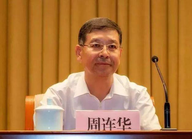 中国信达拟退出乐视债务纷争 20亿转让世茂工三债权