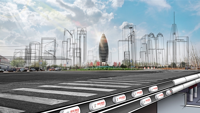 未来城市智能物流:快递坐着巴士乘着电梯自己送上门