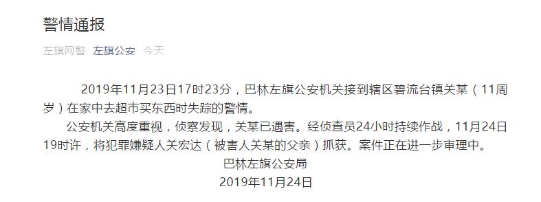 李正茂:中国移动明年将在全国340个城市全面5G商用