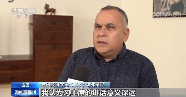 """中交集团刘起涛:""""走出去""""同时要为当地带来经济发展"""