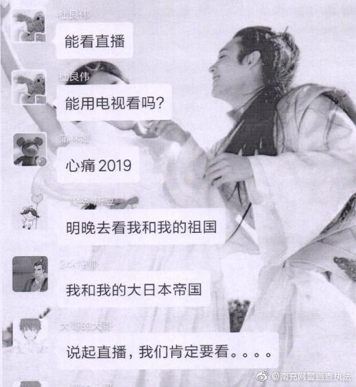 """江苏徐州首条地铁开通 淮海经济区进入""""地铁时代"""""""