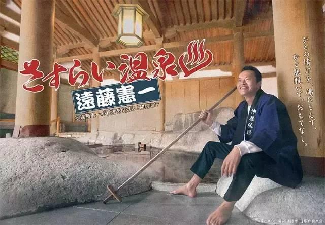 【导演】:后藤庸介