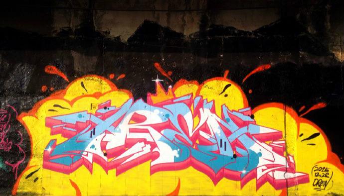西江河堤的涂鸦墙。图片来自欧文微博