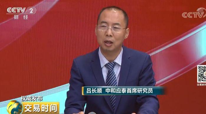 21社论:中国石油安全需完善的制度与国家战略来保障
