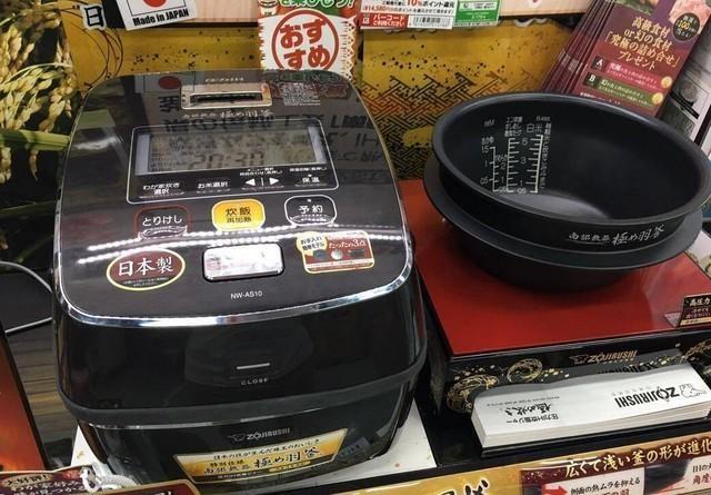 日本家电回收需要付费