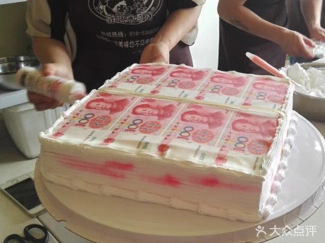 央行重申违法 网红人民币蛋糕大众点评饿了么仍有售