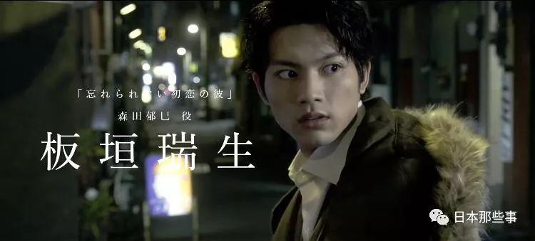 乾大和由滨田龙臣饰演
