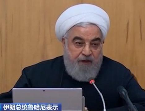 伊朗��y�哈尼�Q美��等��企�D��