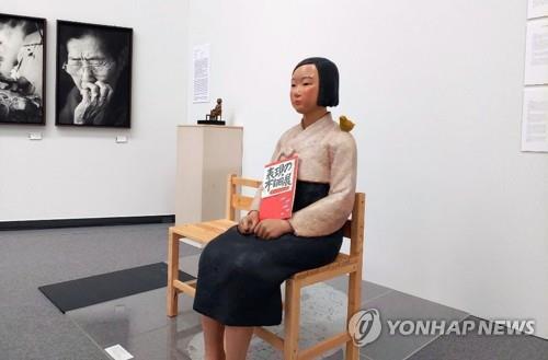 """线上收官线下巡演 综艺IP掀起""""O2O热"""""""