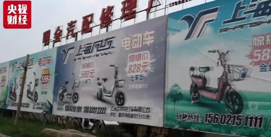 一场狂欢后的孤单 中国自行车第一镇风光不再