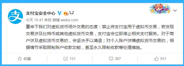 四川资阳市委原书记陈吉明省人大代表资格终止