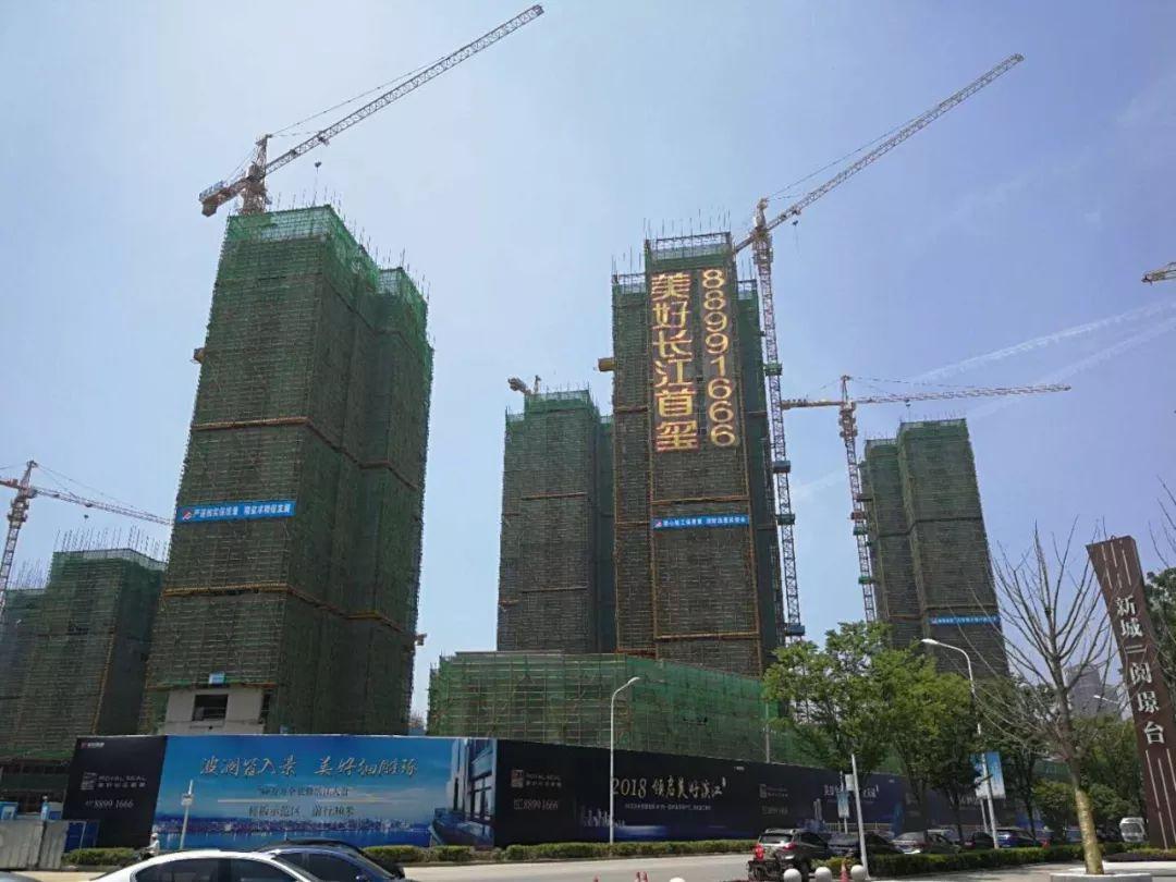 美好置业长江首玺项目购房前先冻结客户10万资金