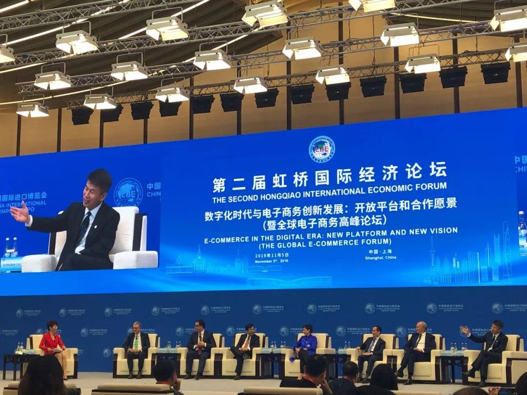 赵晋平:中国企业要坚持走好市场多元化之路
